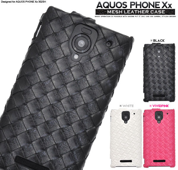 <スマホケース>AQUOS PHONE Xx 302SH(アクオスフォン)用メッシュレザーデザインケース ホワイト 1点【s302sh-08】