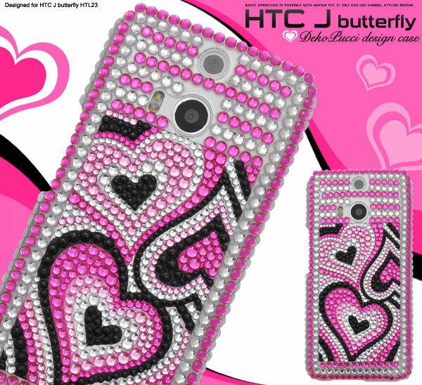 <スマホケース>HTC J butterfly HTL23(バタフライ)用プッチ風デコケース 1点【ahtl23-31】