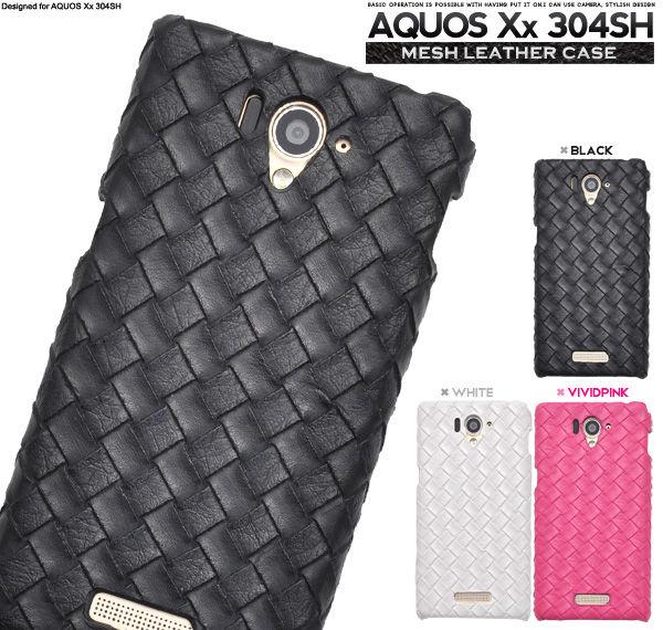 <スマホケース>AQUOS Xx 304SH(アクオス ダブルエックス)用メッシュレザーデザインケース ホワイト 1点【s304sh-08】