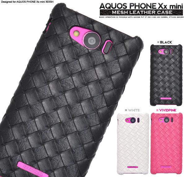 <スマホケース>AQUOS PHONE Xx mini 303SH(アクオス フォン)用メッシュレザーデザインケース ビビットピンク 1点【s303sh-08】
