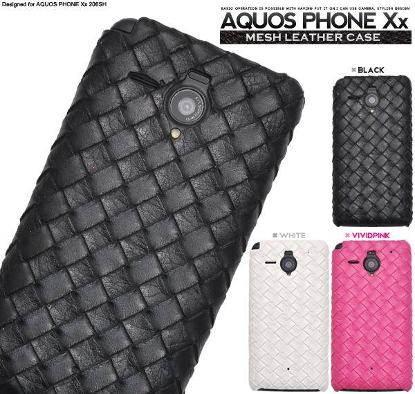 <スマホケース>AQUOS PHONE Xx 206SH用 メッシュレザーデザインケース ビビットピンク1点【s206sh-08】