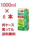送料無料 マルサンアイ 調製豆乳 カロリー45%オフ 1000ml×6本セット 1ケースMarusanai豆乳soymilk 1000cc 調整豆乳 調性豆乳 1L 1.0LパックPAC1000豆乳1