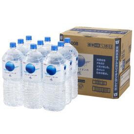 送料無料 キリン アルカリイオンの水 2L×9本 Kirin Beverage水waterセット販売2リットル2リッター箱買いミネラルウォーターペットボトルPET2000ml水2.0kg9本入りケース販売軟水 災害備蓄用に【alkisc】【505237】