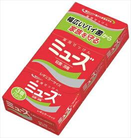【送料無料】ミューズ石鹸レギュラー95G3P 【 レキッドベンキーザー 】 【 石鹸 】日用品 スキンケア手洗い用