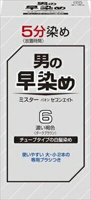 【送料無料】ミスターパオン セブンエイト 6 濃い褐色 80G【 シュワルツコフヘンケル 】 【 ヘアカラー 】日用品 化粧品男性化粧品