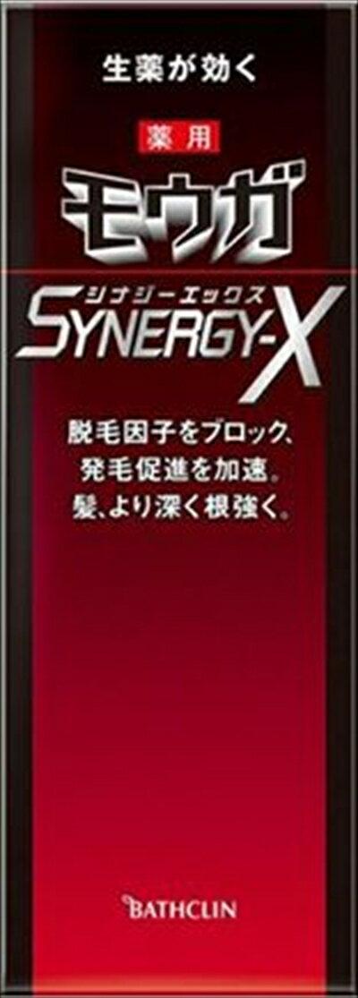 【送料無料】薬用モウガ SYNERGY−X 120ML【 バスクリン 】 【 育毛剤・養毛剤 】日用品 化粧品男性化粧品