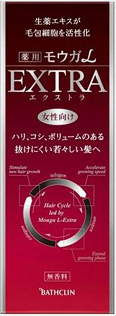 【送料無料】薬用モウガL EXTRA 【 バスクリン 】 【 育毛剤・養毛剤 】日用品 化粧品女性頭髪