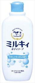 【送料無料】ミルキィボディソープ <やさしいせっけんの香り> 300ML【 牛乳石鹸 】日用品 スキンケア浴用