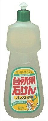 【送料無料】パックス200番 800ML【 太陽油脂 】 【 食器用洗剤・自然派 】日用品 台所洗剤天然系・自然派