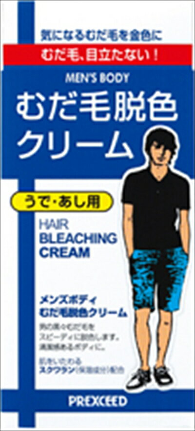 【送料無料】メンズボディ むだ毛脱色クリーム N 40G+80G1個【 柳屋本店 】 【 ボディソープ 】日用品 化粧品男性化粧品