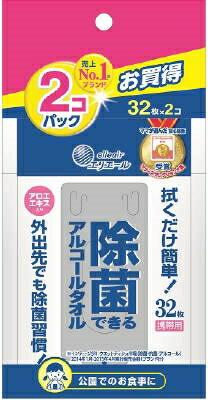 【送料無料】エリエール除菌アルコールタオル携帯用32枚×2個 【 大王製紙 】 【 ウェットティッシュ 】日用品 家庭紙ウェットティッシュ