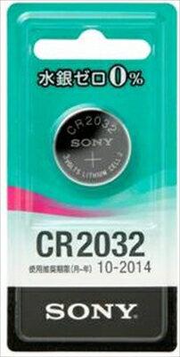 【送料無料】リチウムコイン電池 CR2032−ECO 【 ソニー 】 【 乾電池 】日用品 軽電化乾電池