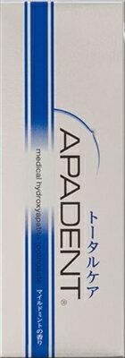 【送料無料】アパデントトータルケア60G【 サンギ 】 【 歯磨き 】日用品 オーラル歯磨き
