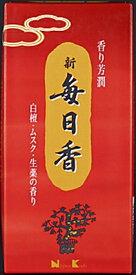 【送料無料】新毎日香徳用バラ #15051 【 日本香堂 】 【 お線香 】日用品 薫香剤お線香