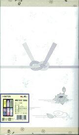 【送料無料】御香セット1500°包装品 6個【 日本香堂 】 【 お線香 】日用品 薫香剤お線香