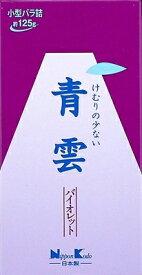 【送料無料】青雲バイオレツト小型バラ詰 【 日本香堂 】 【 お線香 】日用品 薫香剤お線香