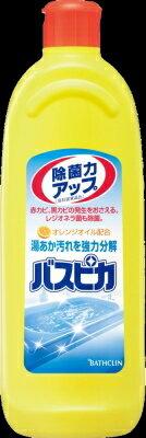 【送料無料】バスピカ ヤシ油 500ML【 バスクリン 】 【 住居洗剤・お風呂用 】日用品 住居洗剤バス・カビ