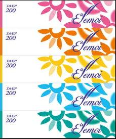 【送料無料】エルモアティシュー200W×5個パック 【 カミショウジ 】 【 ティッシュ 】日用品 家庭紙ティッシュ