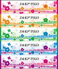 【送料無料】エルモアピコティシュー160W×5P 【 カミショウジ 】 【 ティッシュ 】日用品 家庭紙ティッシュ