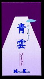 【送料無料】青雲 バイオレット #219 【 日本香堂 】 【 お線香 】日用品 薫香剤お線香