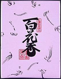 【送料無料】百花香 30G 【 日本香堂 】 【 お線香 】日用品 薫香剤お線香