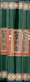 【送料無料】銘香雲州香 短寸 3個【 日本香堂 】 【 お線香 】日用品 薫香剤お線香