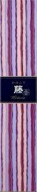 【送料無料】かゆらぎ スティック 藤40本 【 日本香堂 】 【 お香 】日用品 薫香剤お香