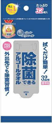 【送料無料】エリエール除菌アルコールタオル携帯32枚【 大王製紙 】 【 ウェットティッシュ 】日用品 家庭紙ウェットティッシュ