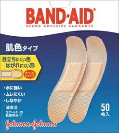 【送料無料】バンドエイド 救急絆創膏肌色タイプ スタンダードサイズ 1個【 ジョンソン&ジョンソン 】日用品 衛生用品救急傷当て