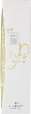 【送料無料】アパガードプレミオ50G【 サンギ 】 【 歯磨き 】日用品 オーラル歯磨き