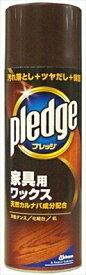 【送料無料】プレッジ家具用ワックス220ML【 ジョンソン 】日用品 住居洗剤家具・エアコン