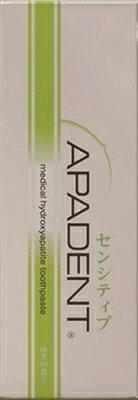 【送料無料】アパデントセンシティブ60G【 サンギ 】 【 歯磨き 】日用品 オーラル歯磨き