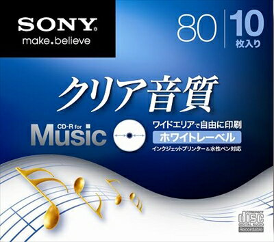 【送料無料】録音用CD−R 10CRM80HPWS 10枚【 ソニー 】 【 ビデオ・MD・CD 】日用品 軽電化ビデオ・MD・CD