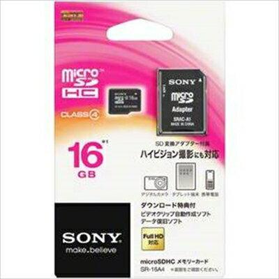 【送料無料】マイクロSDカード16GB SR−16A4 1枚【 ソニー 】 【 充電器・SD・モバイル 】日用品 軽電化充電器・SDカード