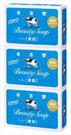 【送料無料】カウブランド 青箱バスサイズ 3コパック 【 牛乳石鹸 】 【 石鹸 】日用品 スキンケア浴用