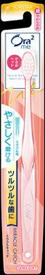 【送料無料】オーラツーミーハブラシミラクルキャッチ超やわらかめ 1本【 サンスター 】 【 歯ブラシ 】オーラル 歯ブラシ基本機能
