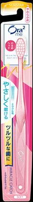 【送料無料】オーラツーミーハブラシミラクルキャッチやわらかめ 1本【 サンスター 】 【 歯ブラシ 】オーラル 歯ブラシ基本機能
