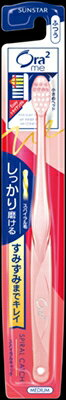 【送料無料】オーラツーミーハブラシスパイラルキャッチふつう 1本【 サンスター 】 【 歯ブラシ 】オーラル 歯ブラシ基本機能