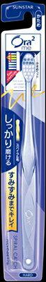 【送料無料】オーラツーミーハブラシスパイラルキャッチかため 1本【 サンスター 】 【 歯ブラシ 】オーラル 歯ブラシ基本機能