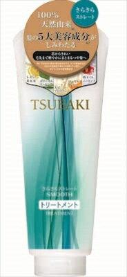 【送料無料】TSUBAKI さらさらストレート ヘアトリートメント 180G【 資生堂 】 【 ヘアトリートメント 】インバス トリートメントその他訴求
