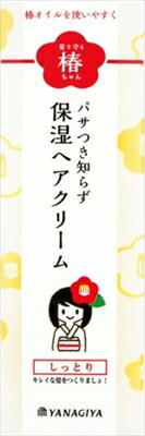 【送料無料】髪を守る椿ちゃん 保湿ヘアクリーム 120G【 柳屋本店 】 【 スタイリング 】化粧品 女性頭髪スタイリング剤