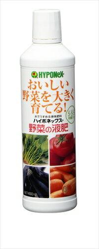 【送料無料】ハイポネックス野菜の液肥450ML【 ハイポネックス 】 【 園芸用品・除草剤 】園芸用品・DIY 肥料・活力剤肥料・活力剤