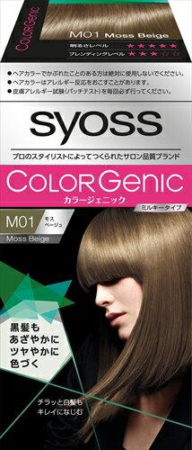 【送料無料】サイオス カラージェニック ミルキーヘアカラー M01 モスベージュ 1個【 ヘアカラー・白髪用 】化粧品 毛染め白髪用
