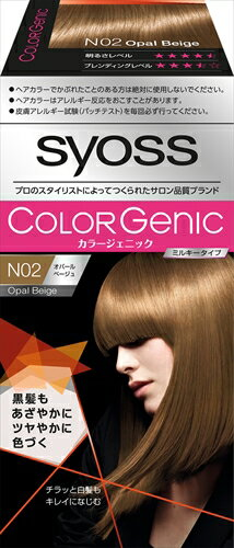 【送料無料】サイオス カラージェニック ミルキーヘアカラー N02 オパールベージュ 1個【 ヘアカラー・白髪用 】化粧品 毛染め白髪用