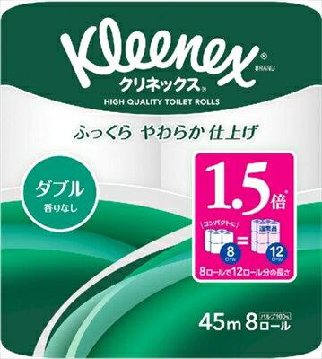 【送料無料】クリネックスコンパクト 45Mダブル 8個【 日本製紙クレシア 】 【 トイレットペーパー 】家庭紙 トイレットペーパーパルプ