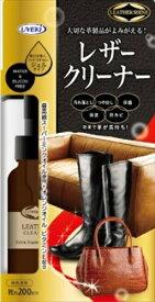 【送料無料】レザークリーナー 100ML【 UYEKI 】 【 住居洗剤 】