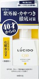 【送料無料】ルシード薬用UVブロック化粧水 100ML【 マンダム 】 【 化粧水・ローション 】化粧品 基礎化粧品化粧水・ローション