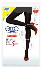 【送料無料】メディキュット スレンダーマジック タイツ L−LL 1個【 レキッドベンキーザー 】衣類 ストッキング・タイツストッキング・タイツ