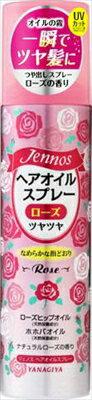 【送料無料】ジェノス ヘアオイルスプレー <ローズ> 100G【 柳屋本店 】 【 美容液 】日用品 化粧品女性頭髪
