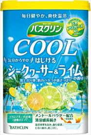 【送料無料】バスクリンクール はじけるシークヮーサー&ライムの香り  600G【 バスクリン 】日用品 入浴剤クール